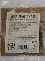Крамбамбуля от «Кубанские травы»